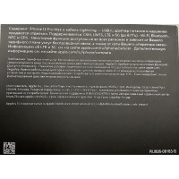 Верхняя наклейка iPhone 12 Pro Max РосТест